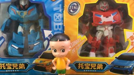 123 大头儿子玩具拆箱托宝兄弟汽车变形