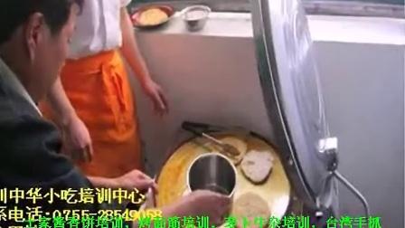 深圳学习台湾珍珠奶茶培训 台湾珍珠奶茶制作 瑞丰美甜品培训机构