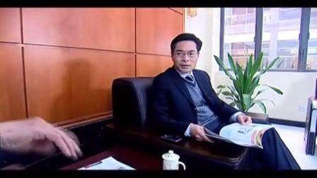 Zhengye Technology company introduction