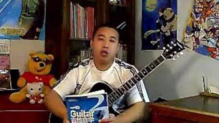 吉他入门(23)http://weibo.com/9K9byzq