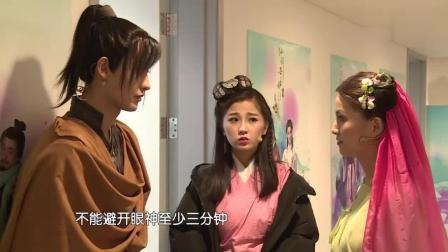 《一年级毕业季》: 袁咏仪教学员演戏, 引张智霖嫉妒, 醋坛子打翻了