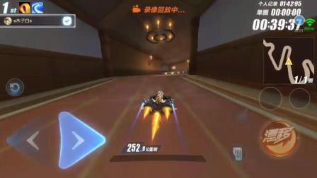 QQ飞车手游霍比特离全服第一差20秒