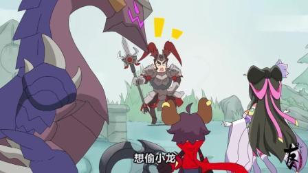 王者歪传: 吕布看小龙, 遇上貂蝉, 这辈子都值了!