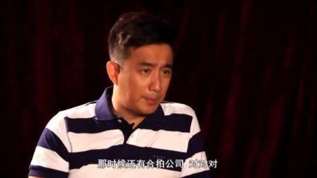 聚焦黄磊:叛逆少年的浪漫成长史