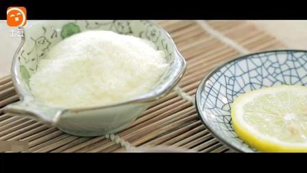 宝宝辅食原来奶粉也能做出这样入口即化的美味小饼干