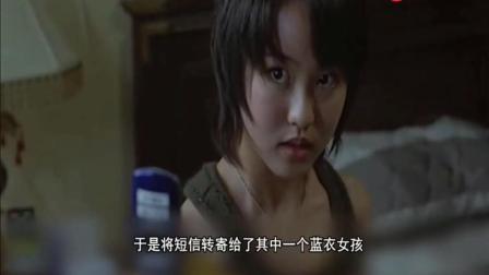 5分钟带你看完日本经典恐怖电影《鬼来电3》 这个豆瓣8.9分