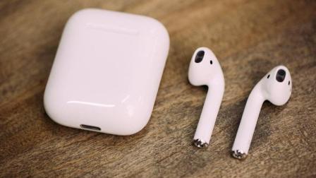 科技60秒: 苹果要发布新AirPods? 2019年才有大改款