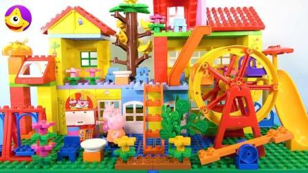 搭建小猪佩奇梦幻游乐园, 儿童好玩早教益智积木