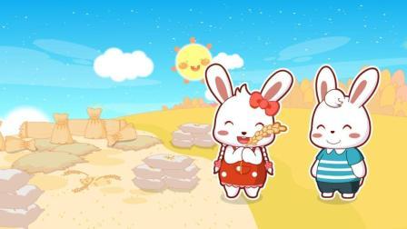 兔小贝儿歌  拾稻穗的小姑娘(含歌词)
