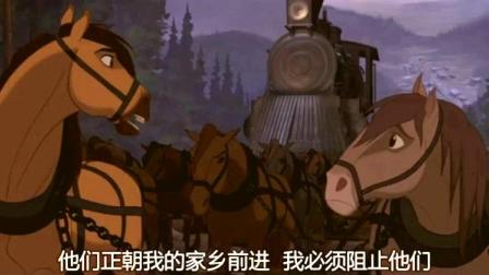 马王见家乡要遭到毁灭,一番机智操作,救下同类并破坏人类的计划