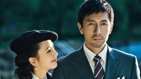 爱国者: 佟丽娅做卧底, 张鲁一变司令? 这样的谍战剧太神奇!