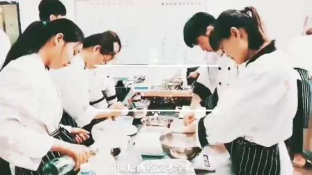 欧焙西点艺术学院 烘焙课程: 马卡龙、曲奇、泡芙 学员练习