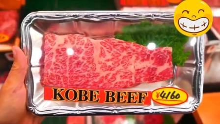 铁板烧, 一片4160, 神户牛肉, 都长成雪花模样了