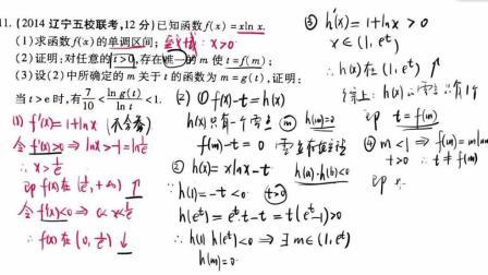 一道零点存在定理的应用问题