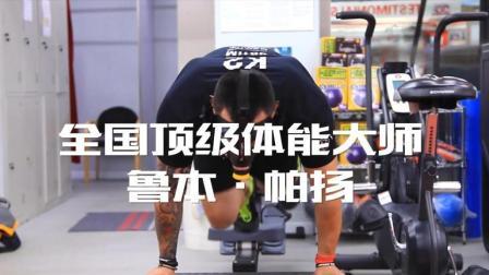 全国顶级体能健身大师鲁本·帕扬助力ISPO Shanghai 2018运动用品展