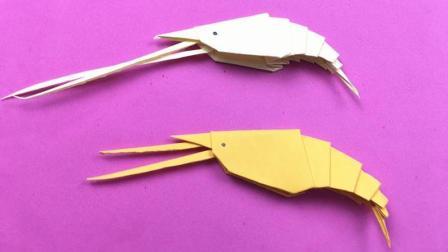 手把手教你折可爱的小河虾, 简单易学看一遍就能学会, 折纸教程
