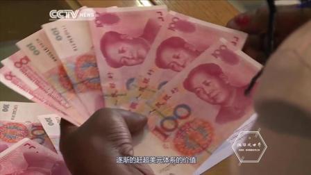 非洲14个国家拟将人民币列入储备货币, 这是美国最不愿看到的