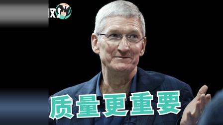 苹果CEO库克: 谁是头条我们定