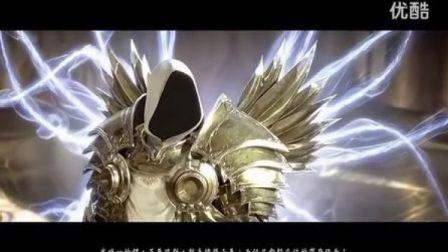 暗黑破坏神3CG完整版