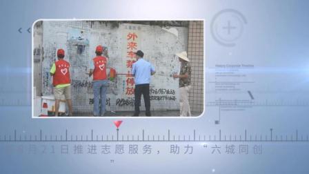 中国青年志愿者之歌-饶平县黄冈镇志愿者协会