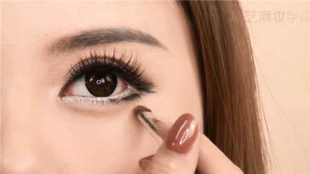 大眼妆零基础化妆视频教程生活妆