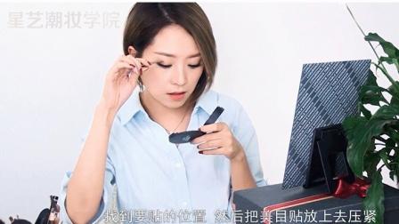 化妆教程视频零基础新手自我化妆手法演示
