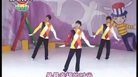 [幼儿园体育律动] 欢乐大天使系列《有你的地方就有天堂》林老师的舞动世界_标清