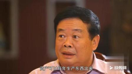中国玻璃大王曹德旺提到, 房价泡沫迟早会崩盘, 你对此有何看法