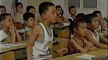 《咕咚》0294小学语文情境教育典型课例