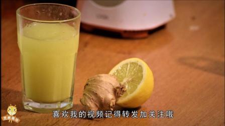 蜂蜜加生姜一起泡水喝, 大部分人不知道有什么用, 现在知道还不晚
