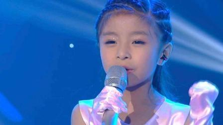 9岁谭芷昀一首《真的爱你》, 不知征服多少人, 厉害了!