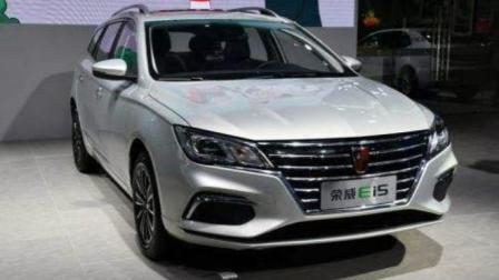 荣威EI5能获多少补贴? 买车送充电桩吗?