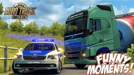 [欧洲卡车模拟2联机]逗逼脑残的车祸集锦 EP81(ETS2MP)