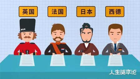 """日本经济消失的20年, 起由是美国在纽约组的一桌""""饭局""""?"""