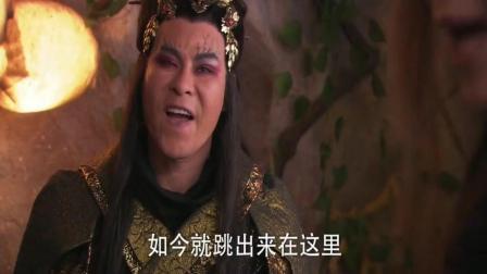 天蚕魔君修炼天蚕魔功出关, 降龙罗汉翻天印不是对手, 大败而逃