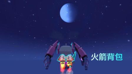 为了探索迷你世界里的极限高度, 我造了一个火箭背包, 飞向了月球