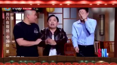 岳云鹏新节目调侃发票梗, 被质疑暗讽曹云金曾对郭德纲不忠