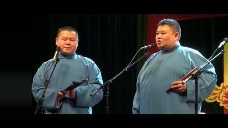 岳云鹏经典版《黄鹤楼》, 很多师兄弟学习的这个版本!