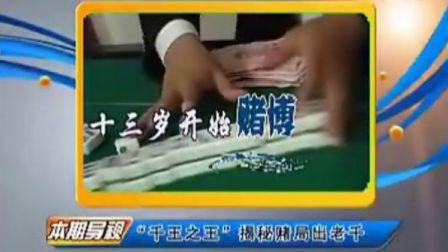 新闻女生组访谈(上)