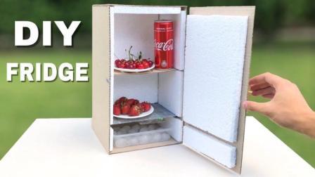 歪果仁教你自制便携式纸盒冰箱, 冰饮随时喝!
