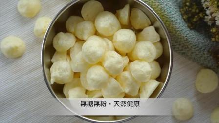 用天然食材制作健康的宝宝零食酸奶溶豆, 好做又好吃, 宝宝超级爱!
