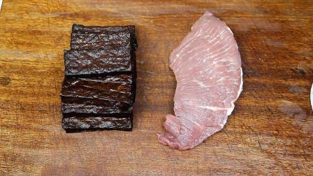 家常菜香干炒肉要怎么做? 厨爸一步步做给你看, 做法简单又好吃