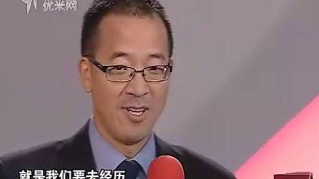 俞敏洪励志演讲,20元红包免费领取 http://url.cn/XCnrjd