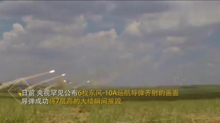"""瞬间摧毁7层高楼, 英媒盛赞中国这款""""开路先锋"""""""