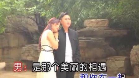 高安&张渼壹-今生爱上你(国语)