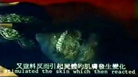 港台绝版僵尸鬼片《茅山学堂》国语高清版