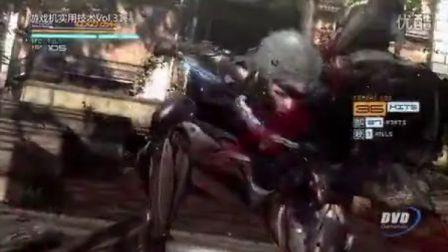 ps3  游戏  【潜龙谍影崛起:复仇】  全S评价试玩演示