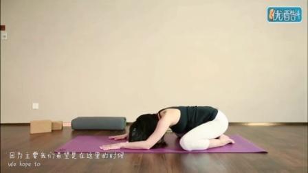 简易孕妇瑜伽(下)