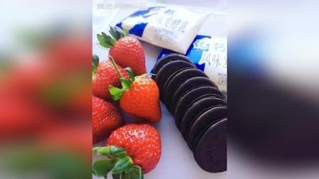 自制甜品教程, 草莓奥利奥蛋糕