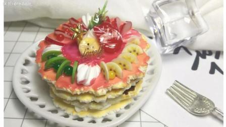 仿真水果蛋糕手工粘土制作教程